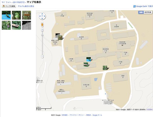 http://www.eec.miyakyo-u.ac.jp/blog/assets_c/2011/09/picasa-thumb-600x462-513.jpg
