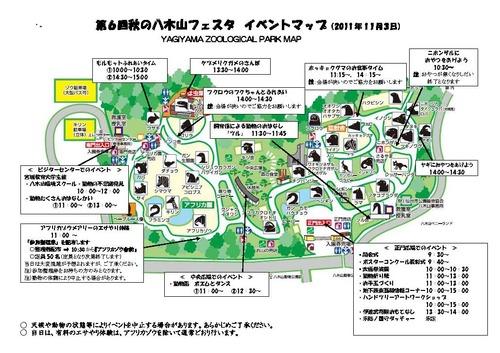 2011yagifest_eventmap.jpg