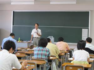 http://www.eec.miyakyo-u.ac.jp/blog/kankyourinri2.jpg